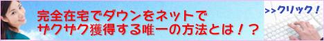 mlmseikou-banner